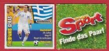 Greece Theofanis Gekas Hertha Berlin